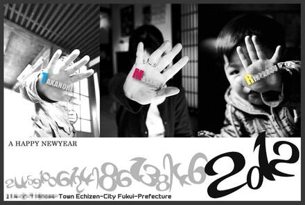 2012Rintarouのコピー.jpg